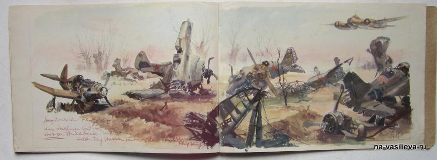 1941 год. Аэродром