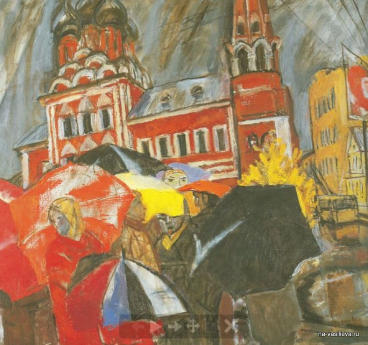 Работа Валентины Куцевич