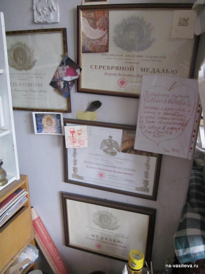 В мастерской Валентины Куцевич