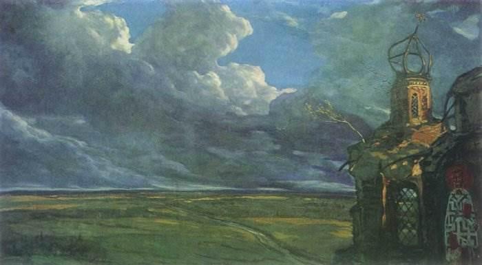 И. Глазунов Пейзаж