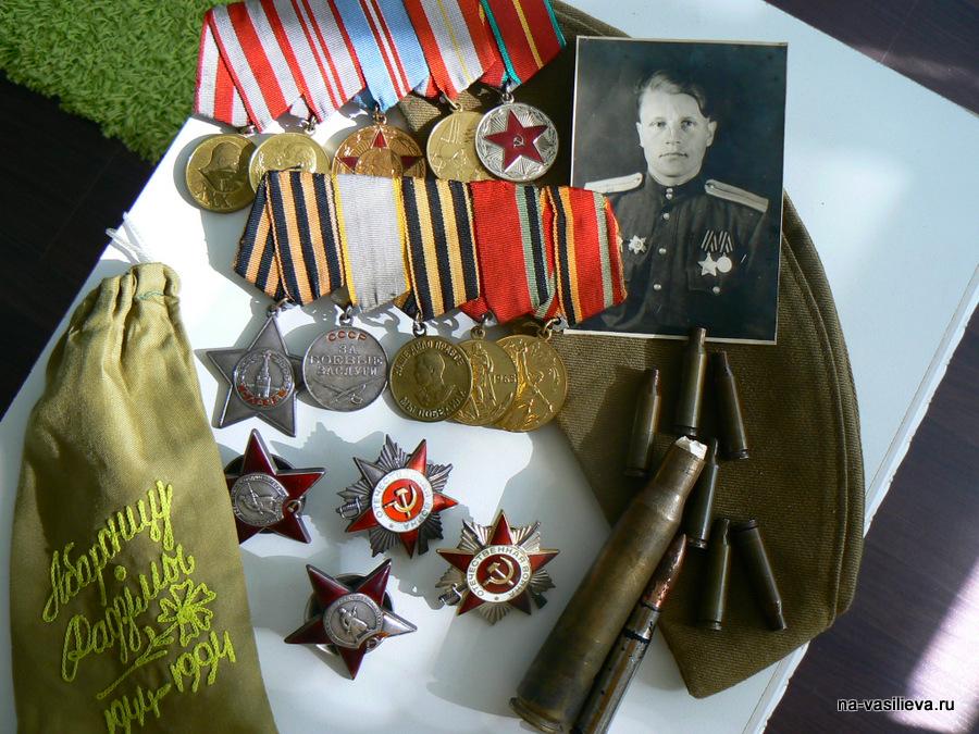 Военные награды А. Смирнова