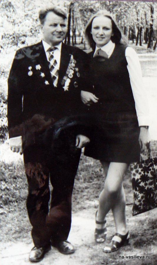 Минск, 1975 год. С папой