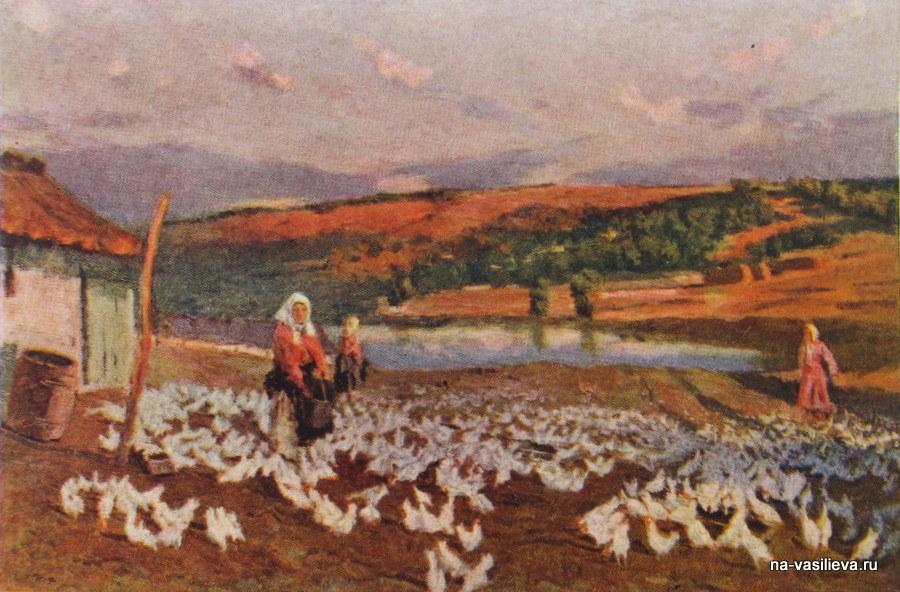 Выставка А Васильева