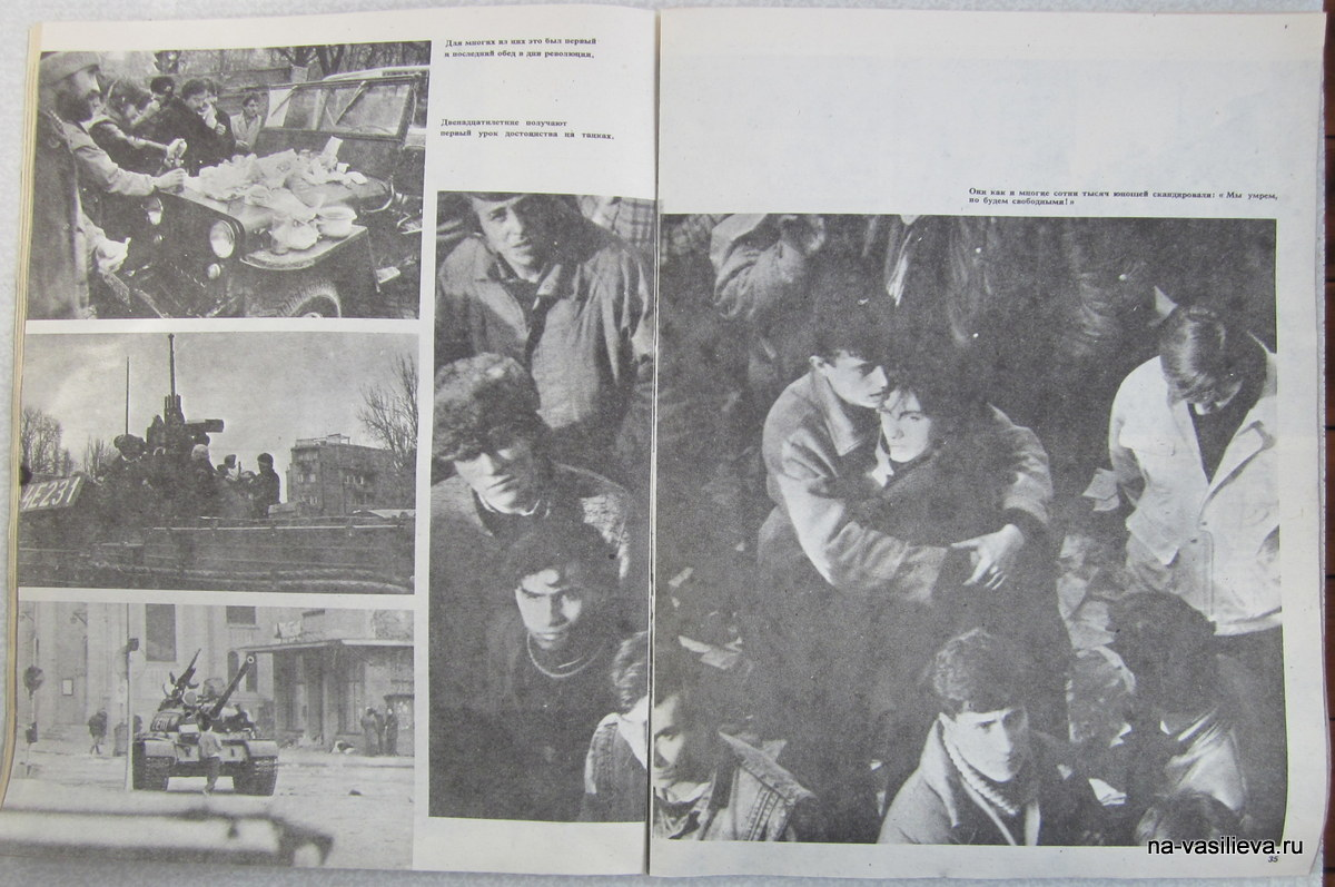 Румыния 100 лет Чаушеску