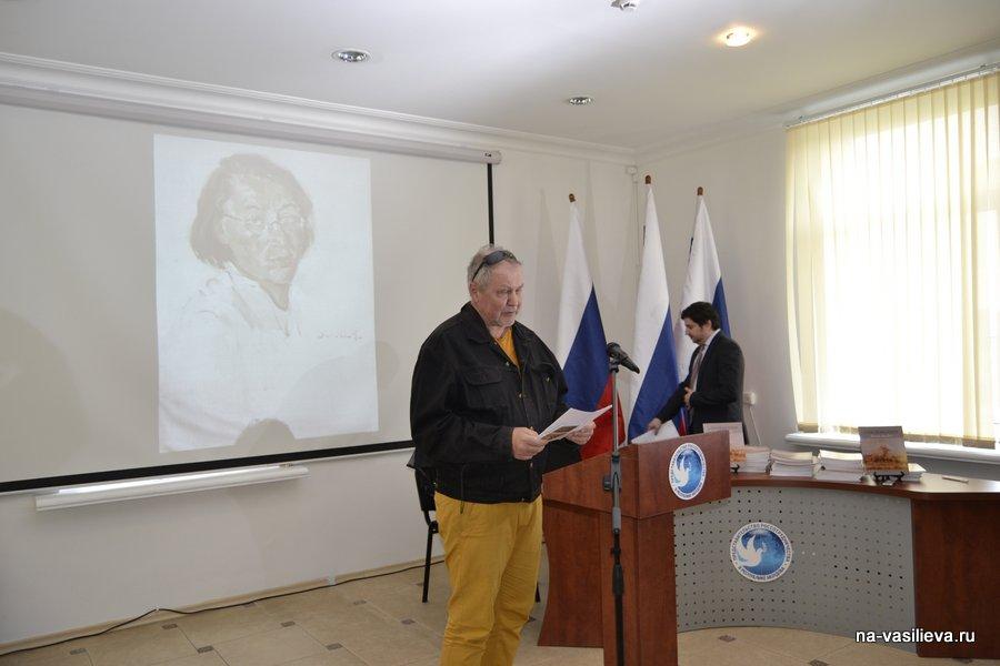 """Презентация альбома """"Алексей Васильев!"""