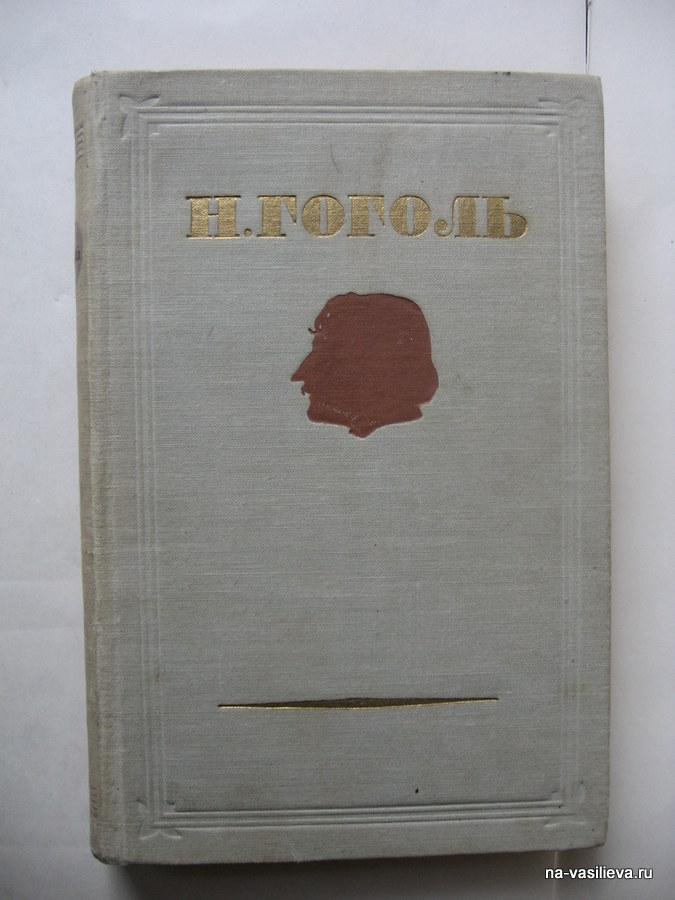 Наташе Васильевой 13 лет