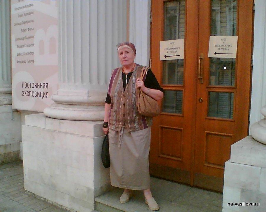 Наташа Васильева в Москве