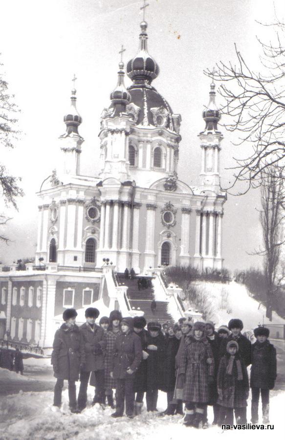 класс Натальи Васильевой