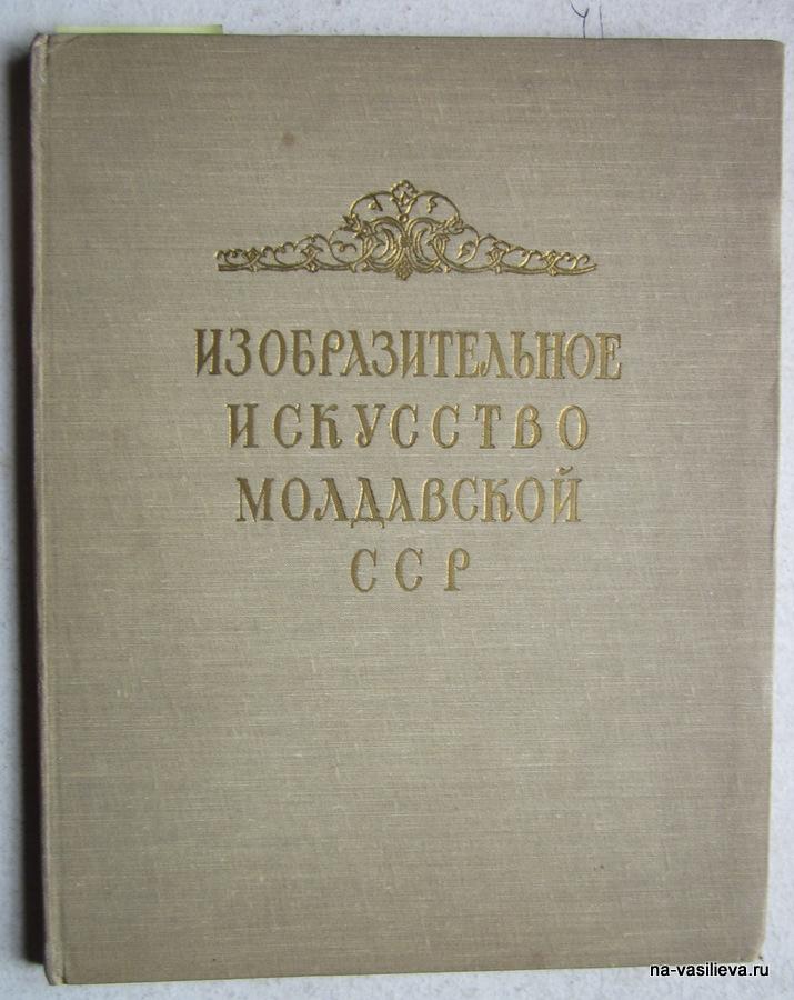 книга Зевиной