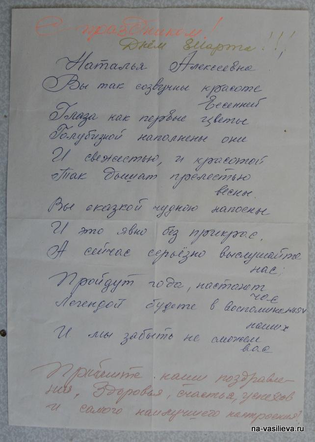 Стихи Ирины Кодреску