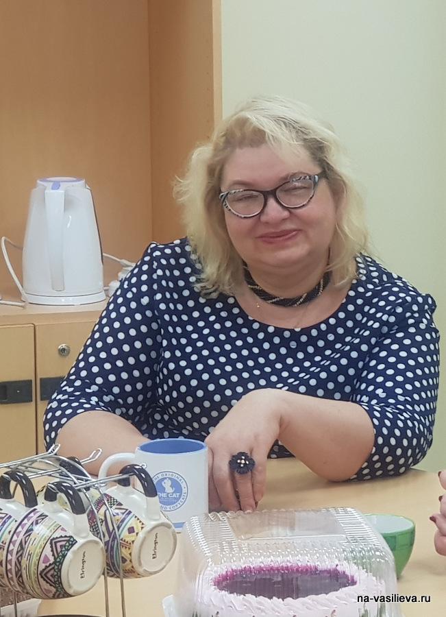 Ольга Расторгуева