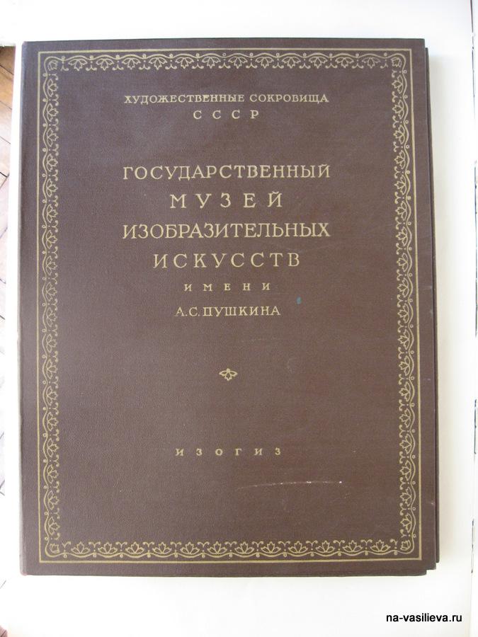 И.И. Романов 3