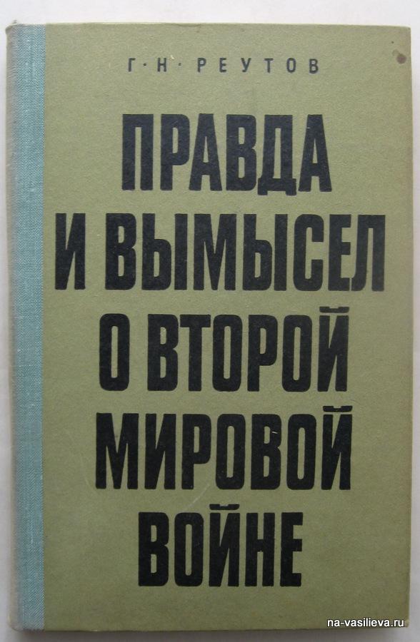 врач иглотерапевт К.И. Лин
