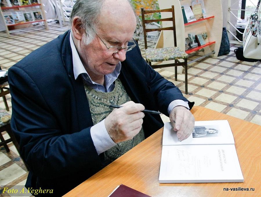библиотека М. Ломоносова 7