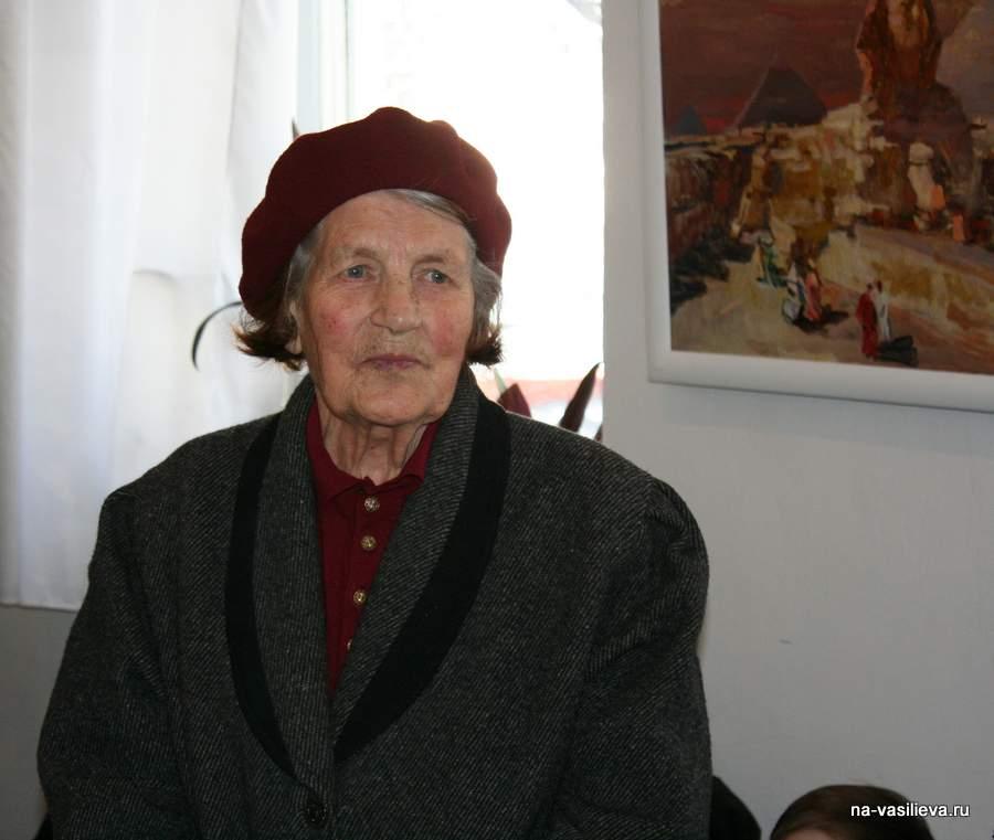 Элеонора Романеску