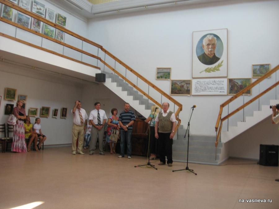 Ярославу Васильеву 75 2