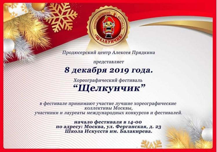 Алексей Прядкин 14