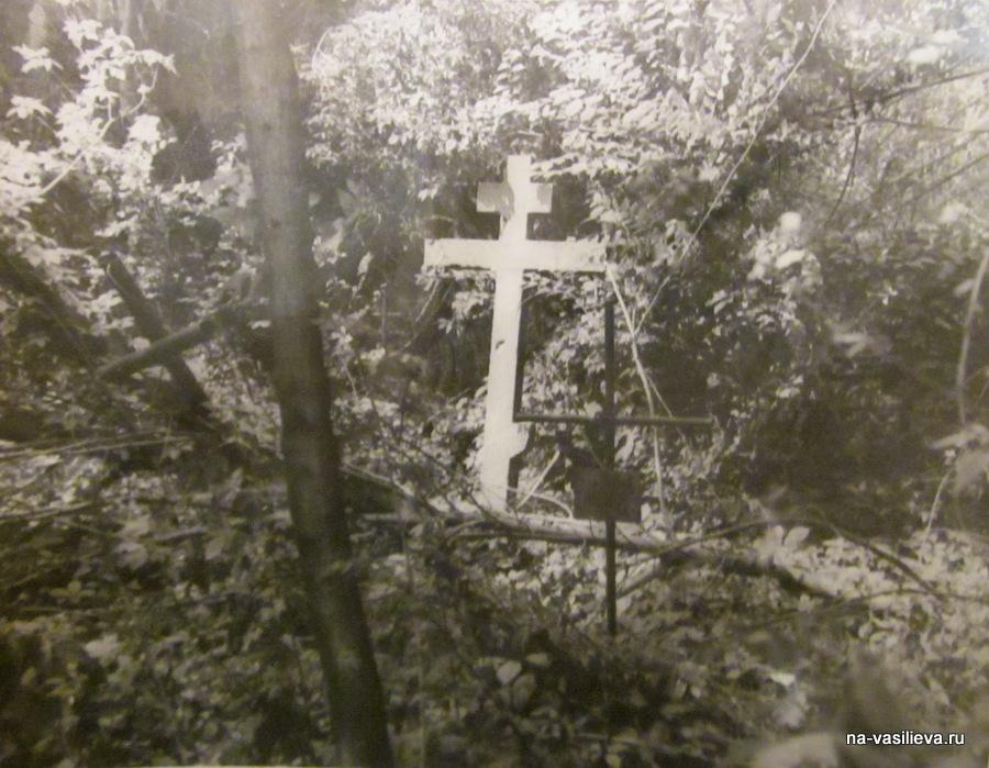 Киев 1990 Щккавицкое кладбище 2
