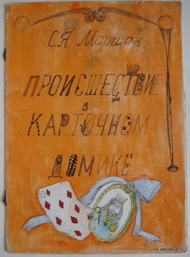 Алексей Прядкин 3