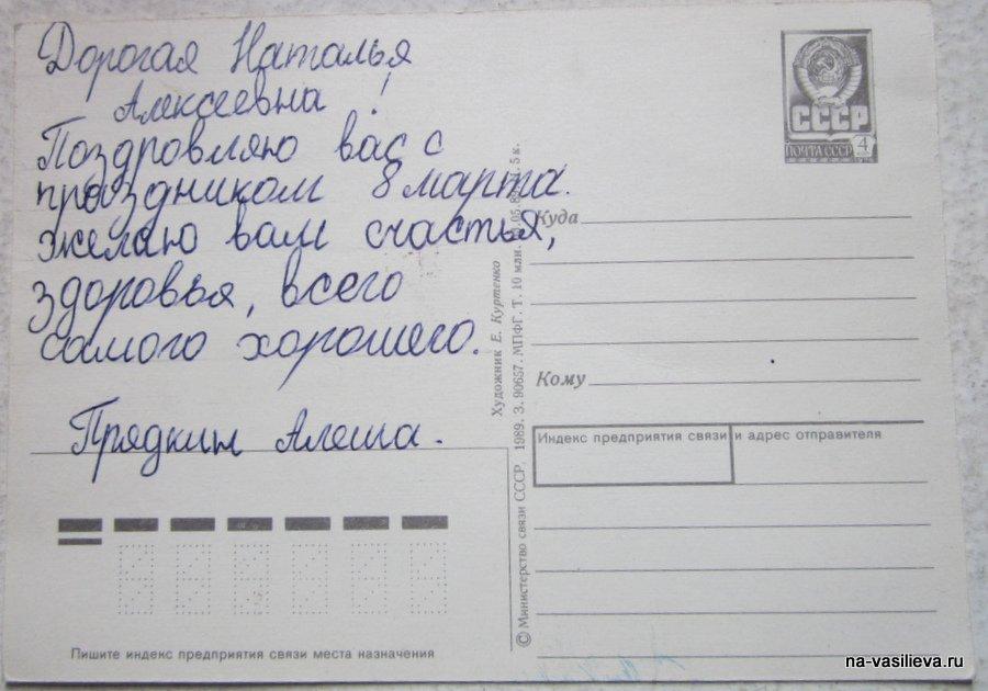 Алексей Прядкин 1
