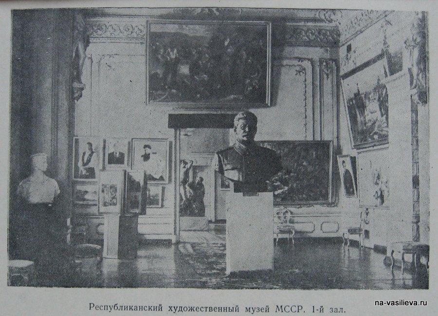 Скульптор Паровиченко 2