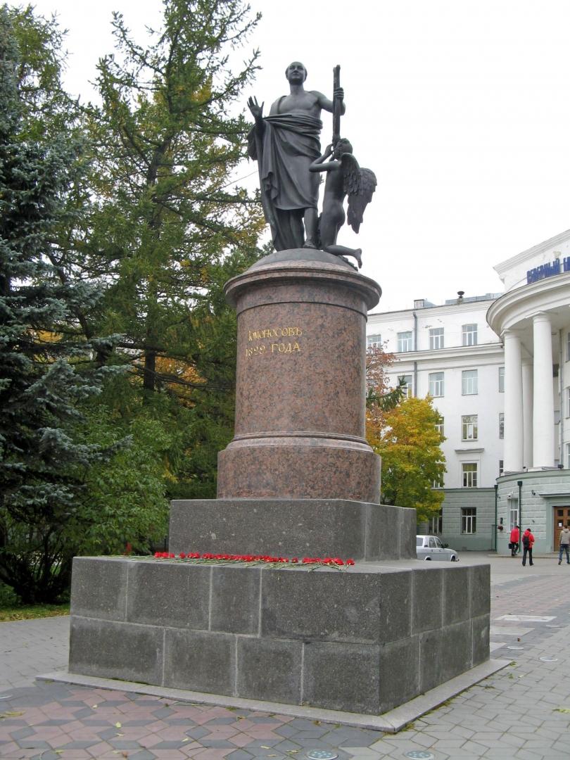 Архангельск Ломоносов