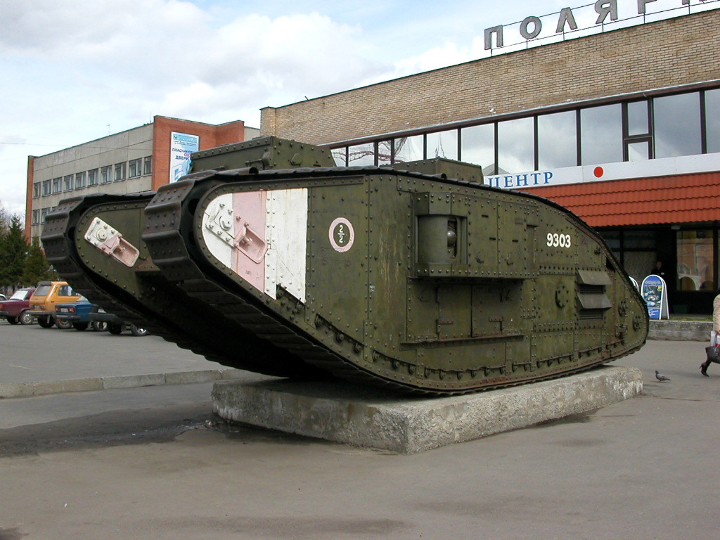 Архангельск Танк