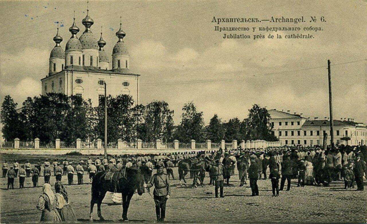 Архангельск Собор 1