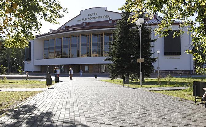 Архангельск Театр
