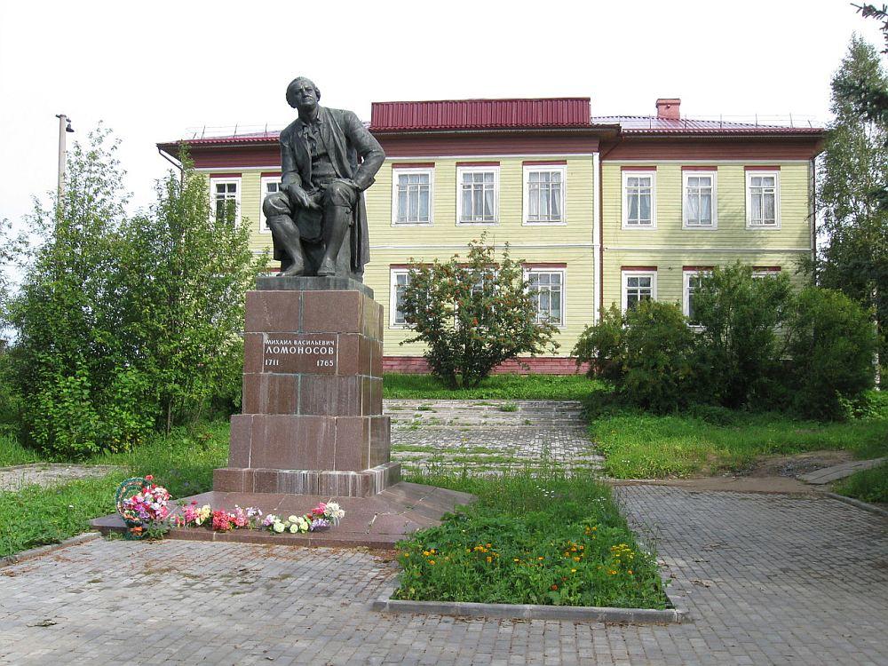 Ломоносово. Памятник М.В. Ломоносова