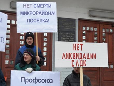 Архангельск Соломбала СЛДК