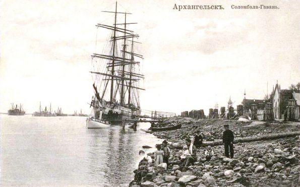 Архангельск Соломбала Гавань