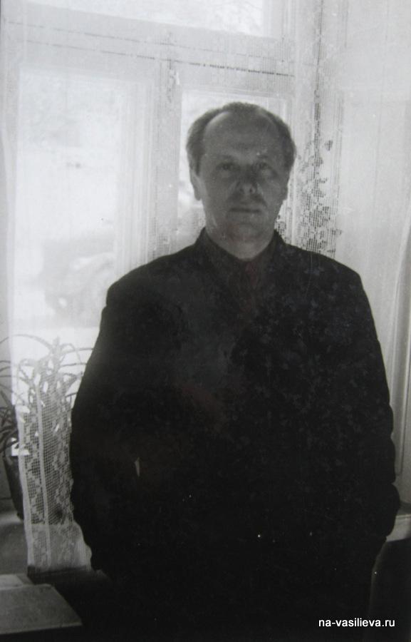Алексей Васильев 1