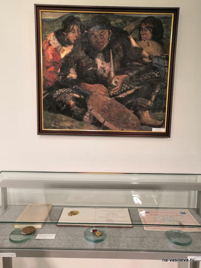 Анадырь Выставка Рыдхэу