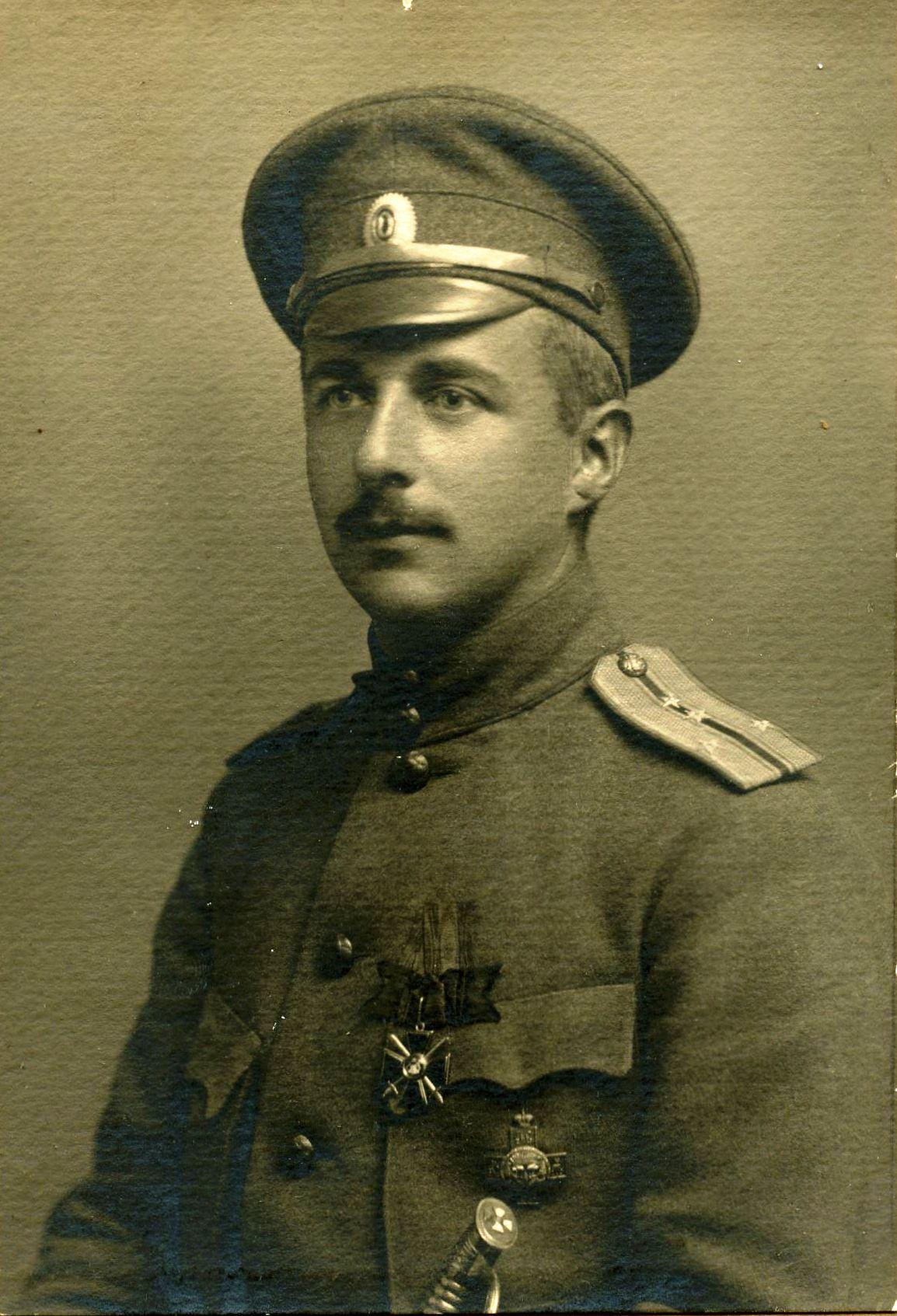 Евгений Шиловский