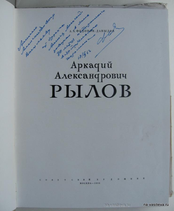 Ф-Д 2
