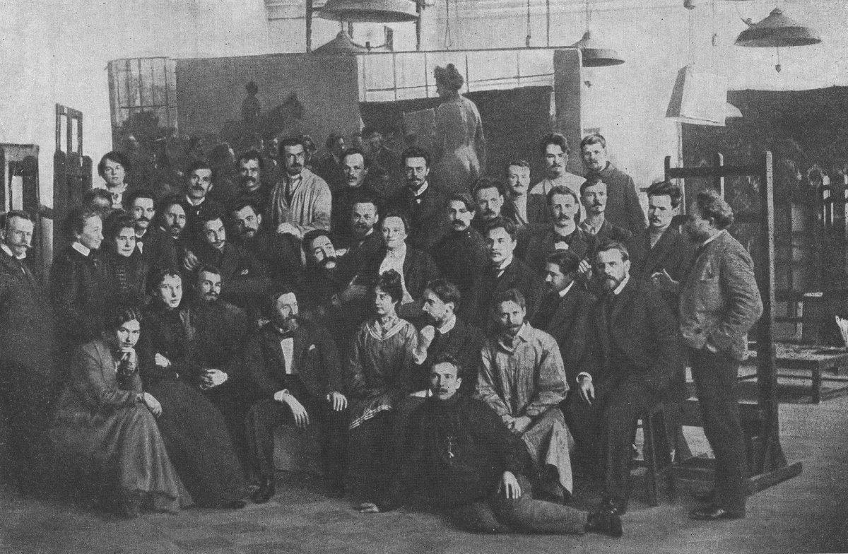 Репин с учениками 1901