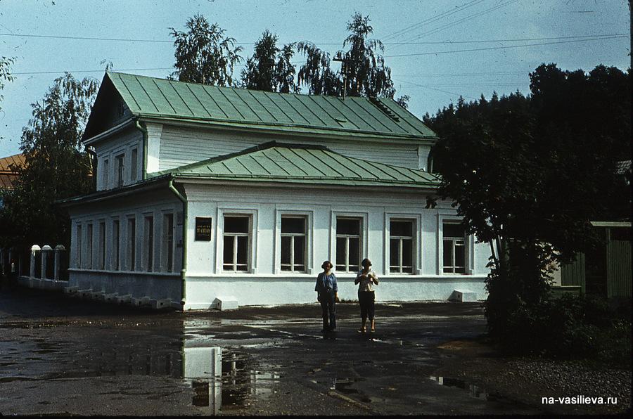Дом-музей 1