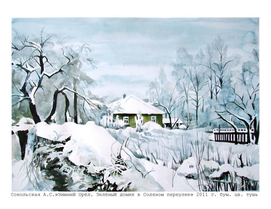 Выставка А. Сокольско 21