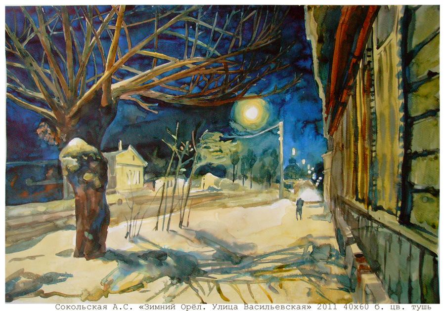 Выставка А. Сокольско 11