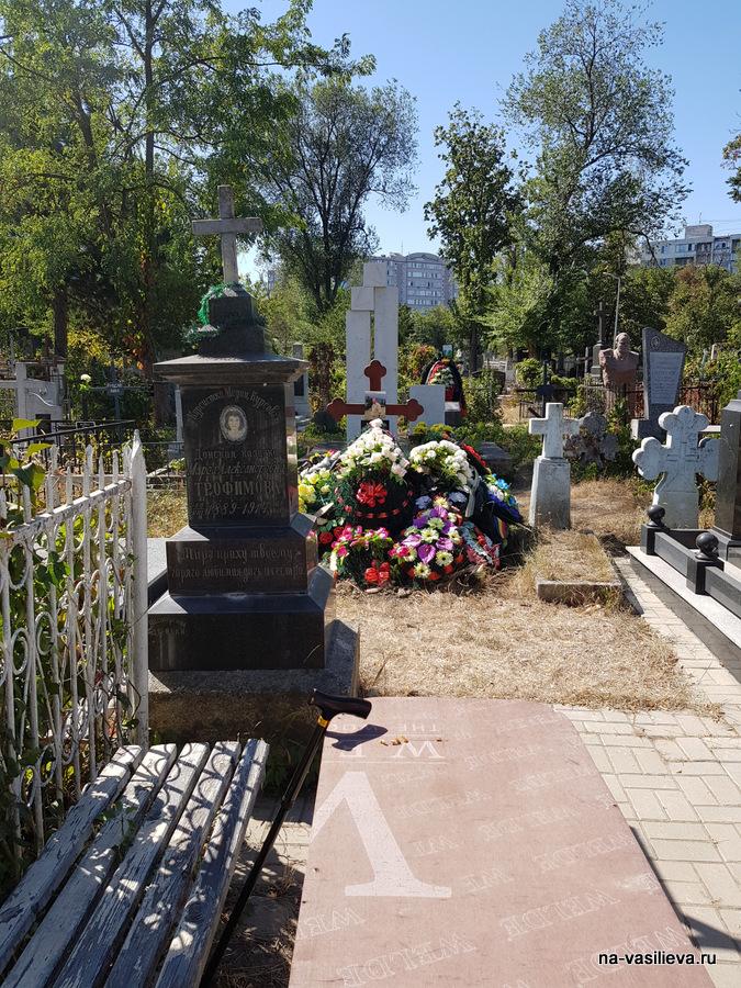 кладбище 7