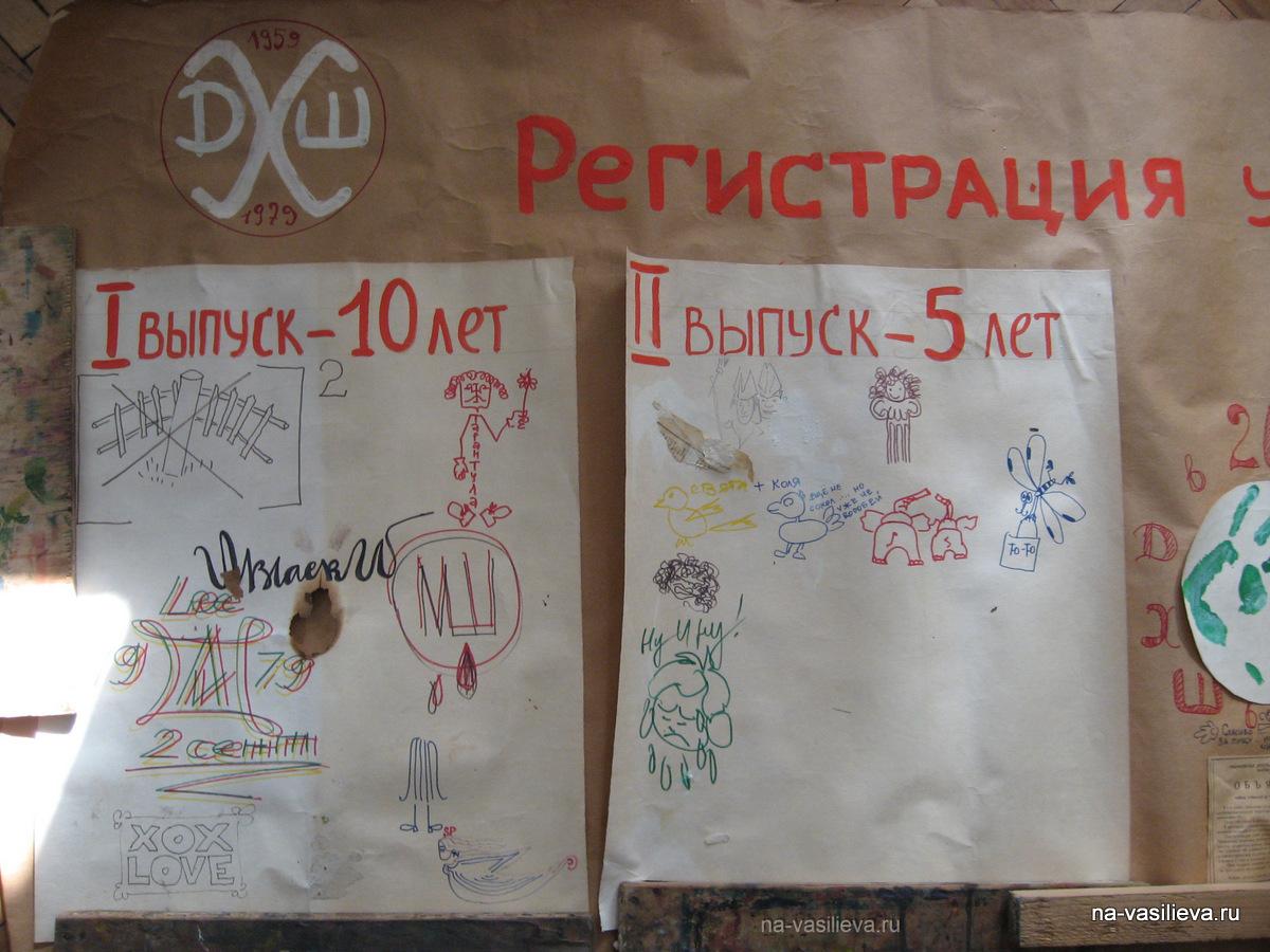 ученики у Натальи Васильевой 19