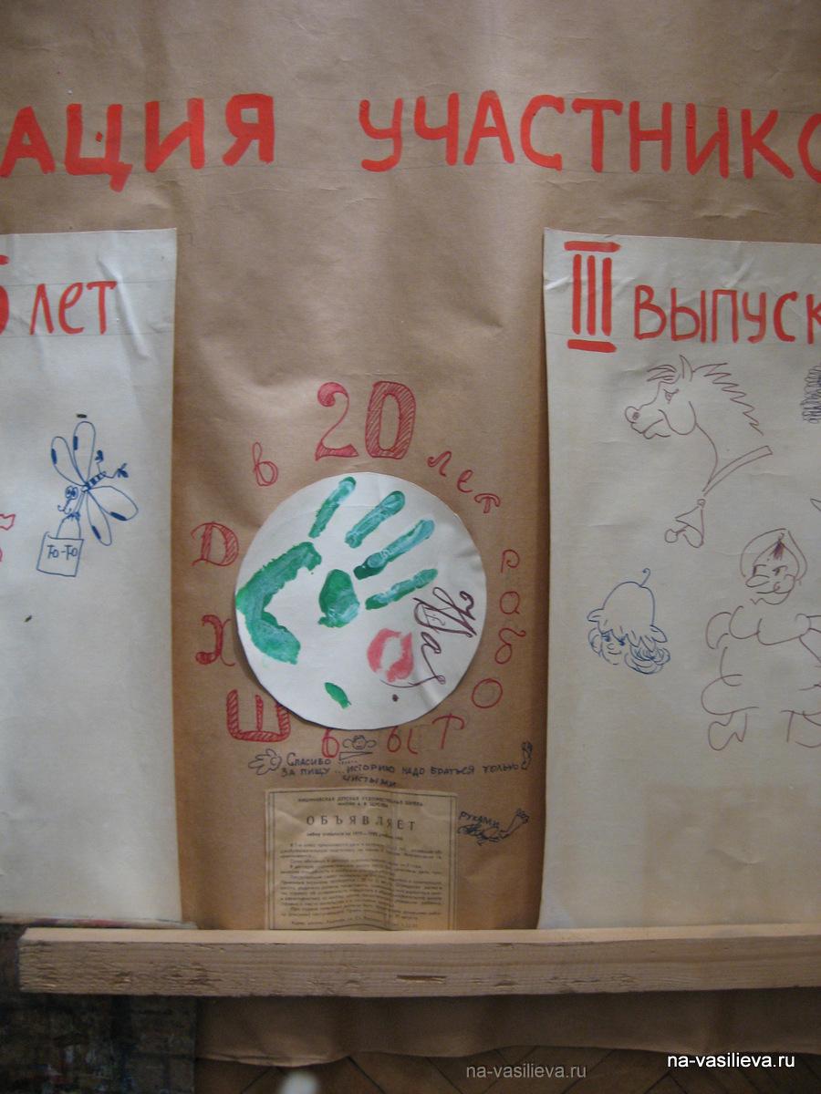 ученики у Натальи Васильевой 20