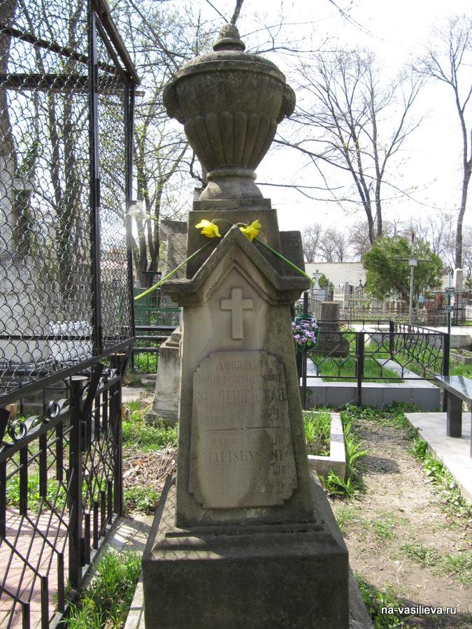 кладбище 5