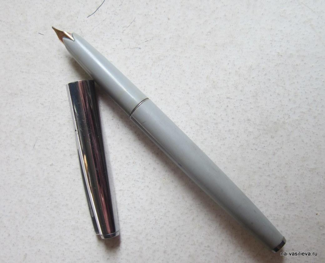 ручки 9