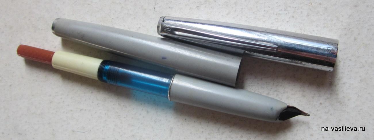 ручки 10