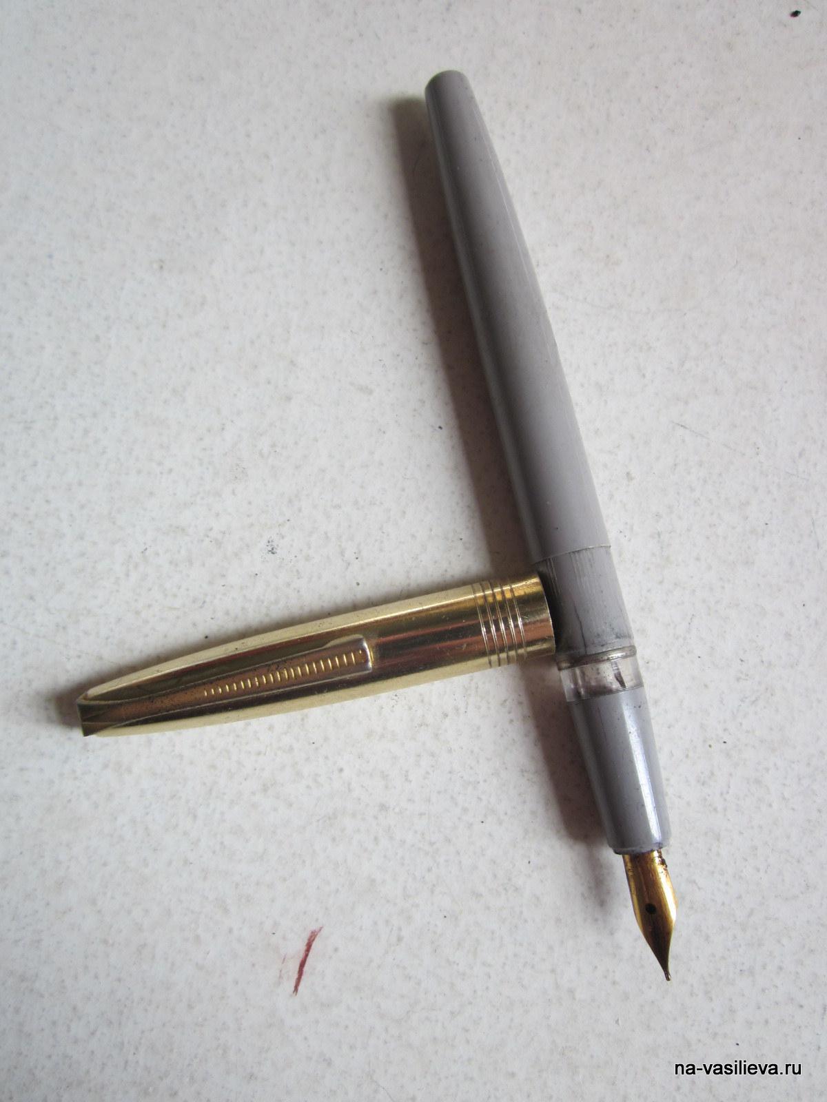 ручки 14