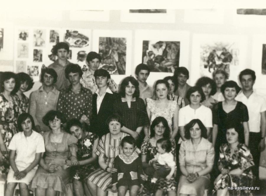 ученики4 НА 1978