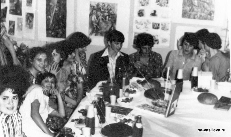ученики5НА 1978