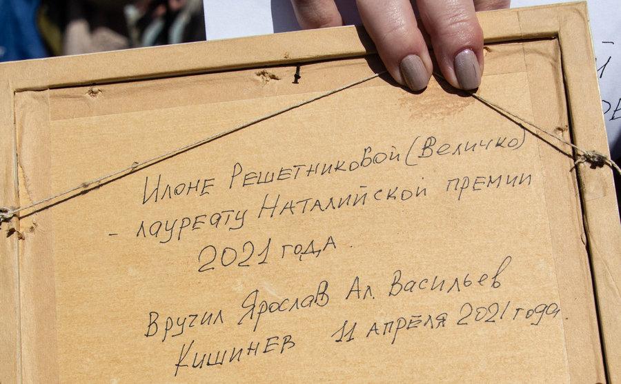 11 апреля 2021 - годовщина рождения Натальи Васильевой 21